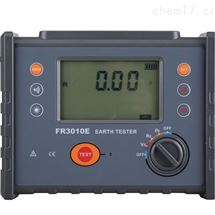 FR3010E接地电阻土壤电阻率测试仪