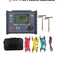 FR3010数字式接地电阻测试仪