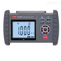 FR3060 直流低电阻计