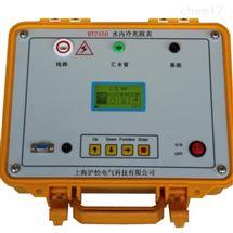 HY2450水内冷绝缘电阻测试仪