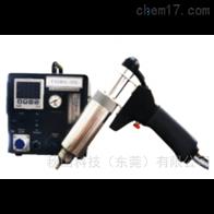 TN2HG-555 / TN2HG-1110日本大成化研t.jmax树脂点焊用氮气热发生器