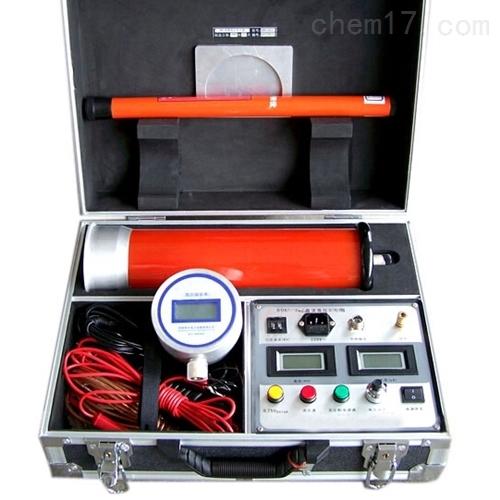 分体式直流高压发生器扬州生产商