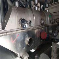1*1.8,1*1.5九九成新震动流化床干燥机到货1✘8米1✘5米