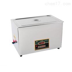 SB-800D新芝超声波清洗机