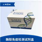 魚8羥基脫氧鳥苷(8-OHdG)elisa試劑盒