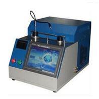 HSY-3145C全自动结晶点测定仪(焦化苯)