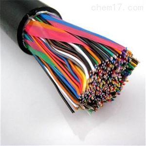 通信电缆HYAT-20*2*0.4