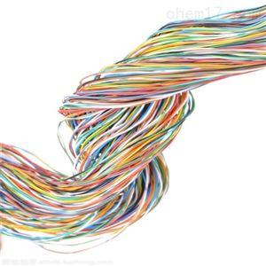 MHYV1*4*7/0.52矿用电缆MHYV1*4*7/0.43