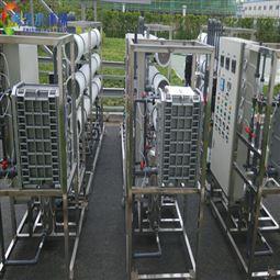 電子級超純水設備