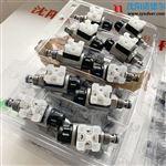 hydac原装WSM06020W-01M-C-N-24DG电磁阀