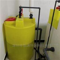 社康中心 疾控中心实验室废水处理设备