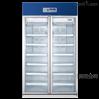 海尔2~8°C医用冷藏箱HYC-990