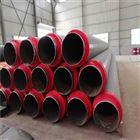 钢套钢预制直埋式架空蒸汽保温管近期报价