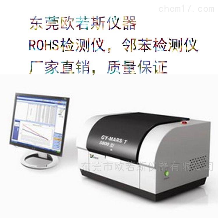 新款X射线荧光光谱分析仪,国产ROHS测试仪