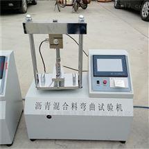 SYD-0715瀝青混合料彎曲試驗機價格