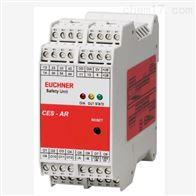 CES-AR-AES-12EUCHNER安士能AR評估單元