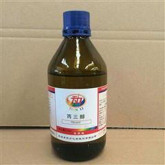 国产氯化钠化学试剂