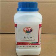 天津光复硫氰酸铬胺化学试剂
