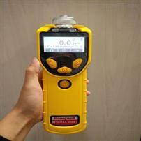 美国华瑞手持式VOC检测仪PGM-7320特点