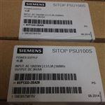佛山西门子SITOP电源模块代理商