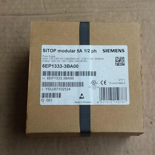 湛江西门子SITOP电源模块代理商