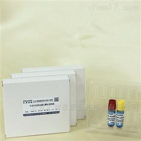 GBW(E)090839牛血中五种金属元素标准物质