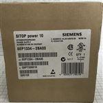 汕尾西门子SITOP电源模块代理商