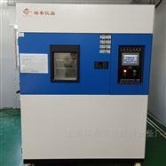 GDW-1000L可編程高低溫試驗箱