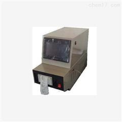 盛泰仪器 SH128C自动航煤冰点试验器