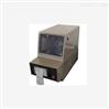 自动航煤冰点试验器盛泰仪器 SH128C