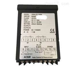 DMALCE-YANA控达DMALCE电流保护数显表