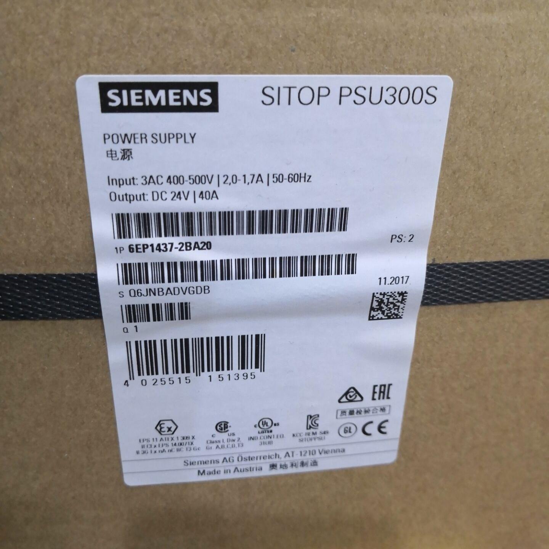 揭阳西门子SITOP电源模块代理商