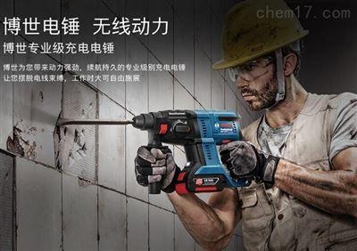 GBH180-LI博世锂电池充电电锤