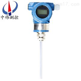 ZW-DBS602插入杆式液位计