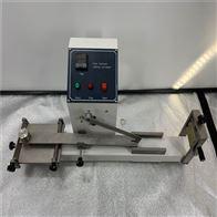 预置式摩擦色牢度测试仪现货