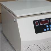 TDL-5A礦粉離心分離機