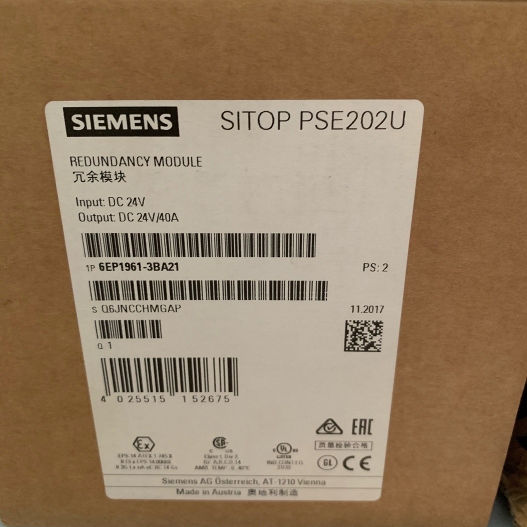 临沂西门子SITOP电源模块代理商