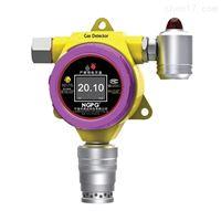 NGP5-EX固定式可燃氣體報警器