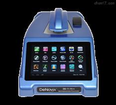 Denovix超微量分光光度计