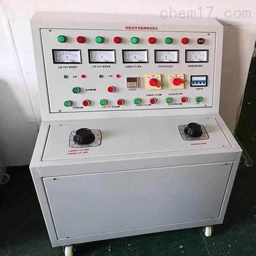 高低压开关柜通电试验台生产厂家