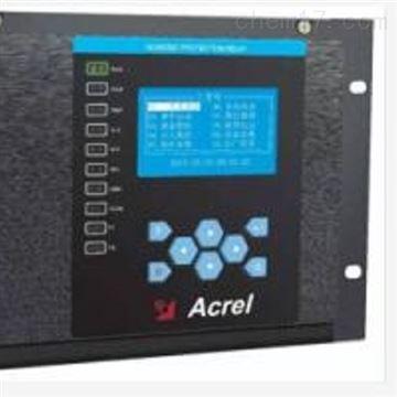 ARB5-M菲姬711直播app下载集中式弧光保護裝置