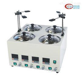 GWJ-4D四孔異溫磁力攪拌水浴鍋
