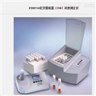 ET99718德国罗威邦化学需氧量(COD)浓度测定仪