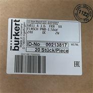 宝德6011不锈钢底板电磁阀burkert-213817