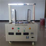 GY1105上海绝缘靴手套耐压试验装置测试仪