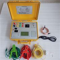 GY4012电流二次回路负载测试仪测量仪