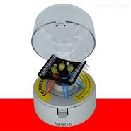 MiStable型八联管微型离心机
