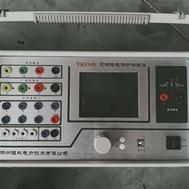 YK834(III)扬州继电保护测试仪