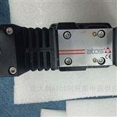 ATOS防爆阀DHA/M 0639/0/M21