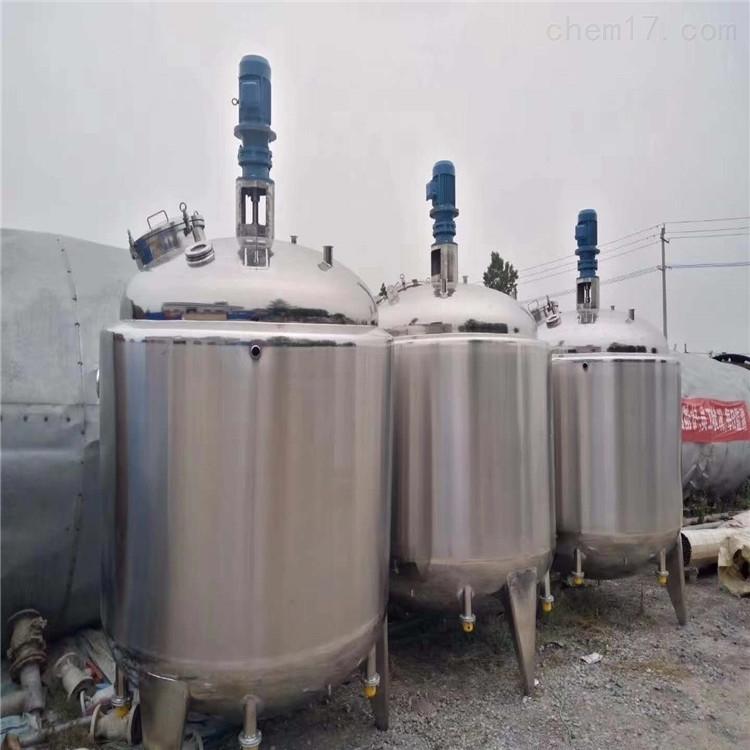 不锈钢反应釜生产厂家